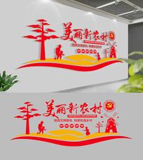 十九大美丽新农村文化墙设计