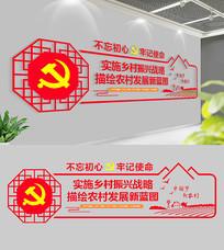 十九大新农村村规民约文化墙