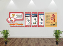 微立体校园文化墙中国风展板