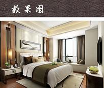 现代中式装饰卧室