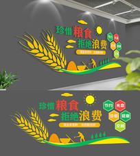 珍惜粮食食堂文化墙设计