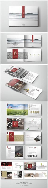 中国风简洁大气茶叶品牌画册