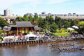 中式滨水公园