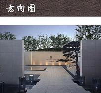 中式庭院广场景观