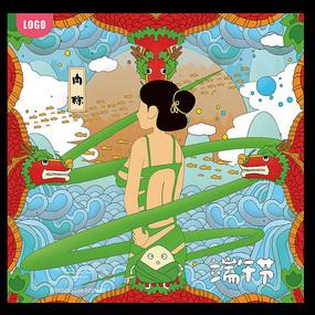 创意端午节肉粽手绘插画海报