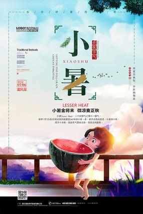 家庭luanluenxiaoshue_中国传统节气立秋海报_红动网