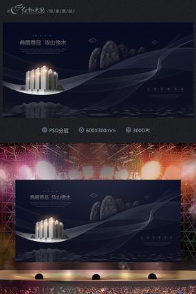 高档新中式房地产广告设计