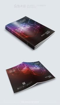 炫光时尚企业画册封面素材