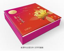 精美中秋节月饼盒效果图