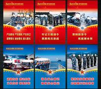 空军部队文化宣传标语