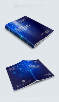 蓝色大气科技企业画册封面