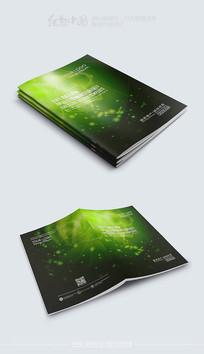绿色时尚最新企业画册封面