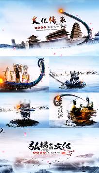 水墨中国文化传承片头AE模板