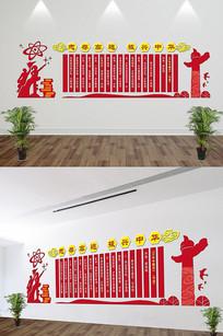 学校校园建设文化背景墙