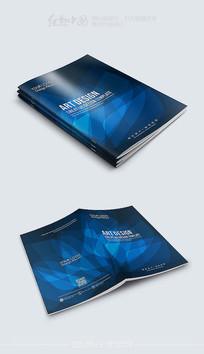创意动感画册封面素材
