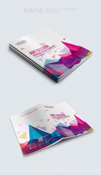 创意时尚画册封面模板素材