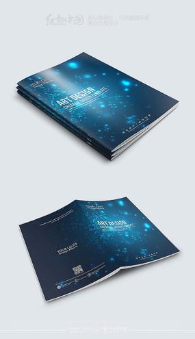 创意时尚科技画册封面素材