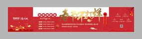 春节不打烊微信广告
