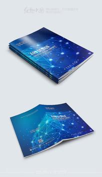 大气蓝色企业通用画册封面