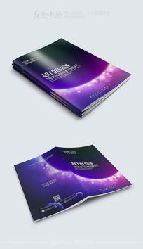 大气时尚企业通用画册封面