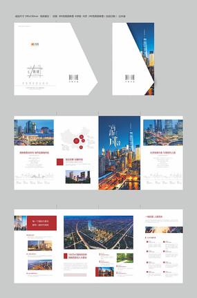 地产广告四折页和封套设计