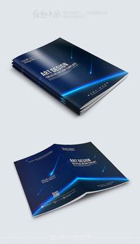 动感大气企业通用画册封面