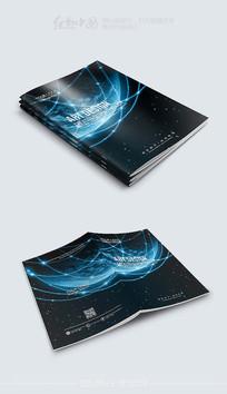 动感科技最新画册封面素材