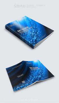 动感蓝色科技画册封面