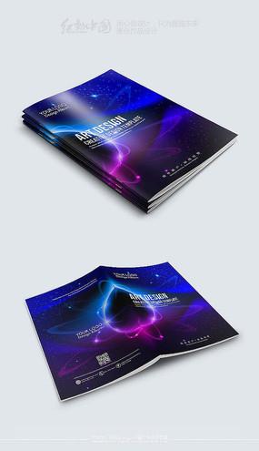 动感时尚科技画册封面