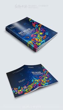 动感音符时尚画册封面设计