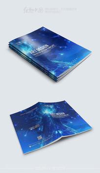 蓝色大气画册封面模板