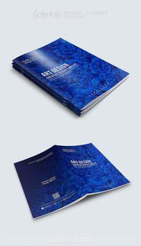 蓝色精品最新画册封面素材