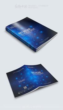 蓝色科技时尚画册封面模板