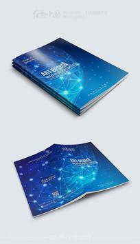 蓝色科技通用画册封面
