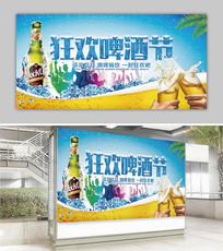 啤酒节宣传海报