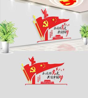 十九大党员之家党建文化墙