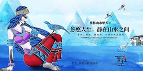素雅唯美新中式地产海报