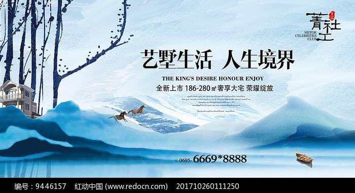 新中式地产房地产创意广告图片