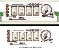 中医馆四季养生古典立体文化墙