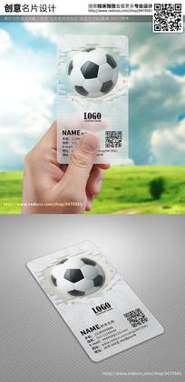 足球运动教练体育器材透明名片 PSD