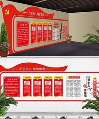 党建文化墙党员活动室布置图