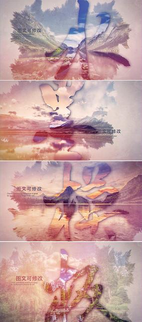 水墨中国风AE视频模板