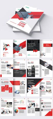 红色几何创意画册宣传册