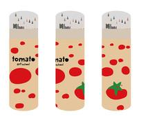 简约红色番茄田画笔笔筒包装盒  AI