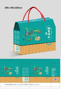 精品端午节粽子包装礼品盒