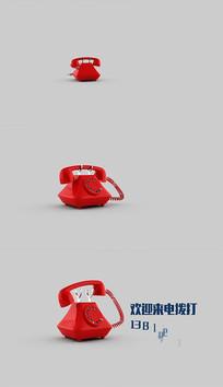 来电话三维动画创意ae模板