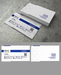 蓝色简洁商务名片