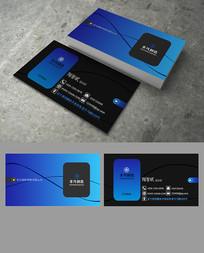 蓝色科技商务高档创意名片