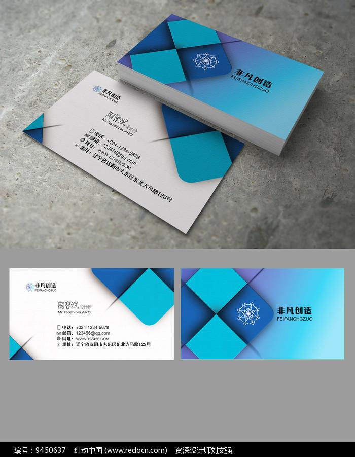 蓝色投影商务科技创意名片图片
