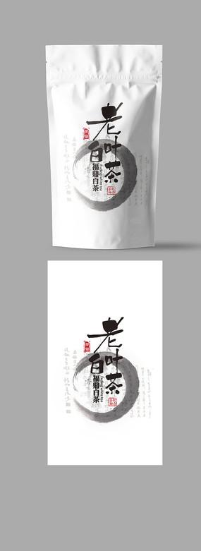 白茶包装设计